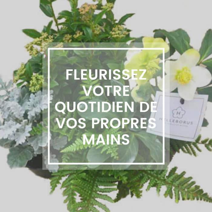 Fleurissez votre quotidien de vos propres mains